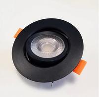 Cветильник светодиодный встраиваемый поворотный направленного света, круг, черный, 5 W, 4000K, IP40
