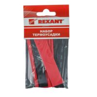 Набор термоусадочных трубок № 6 (МАКСИМУМ) REXANT