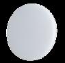 Светодиодный светильник с регулируемым креплением,серия Moon, 15 W