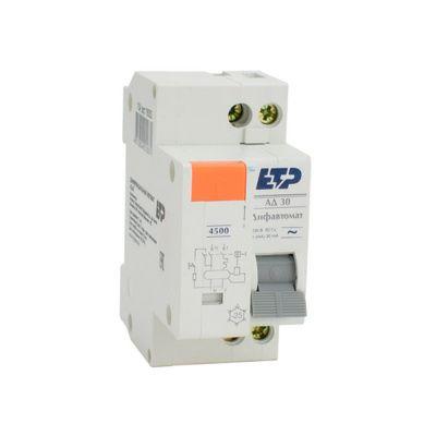 Дифференциальный автомат АД-30 25А/30мА  ETP