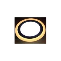 Светильник светодиодный 6+3W с декоративной подсветкой круглый,желтый,IP 20 (ПОД ЗАКАЗ)