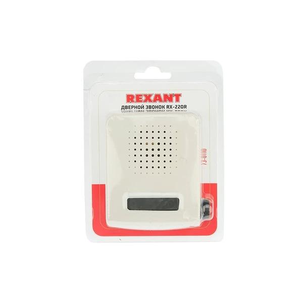 Звонок электрический REXANT 220 вольт с регулятором громкости
