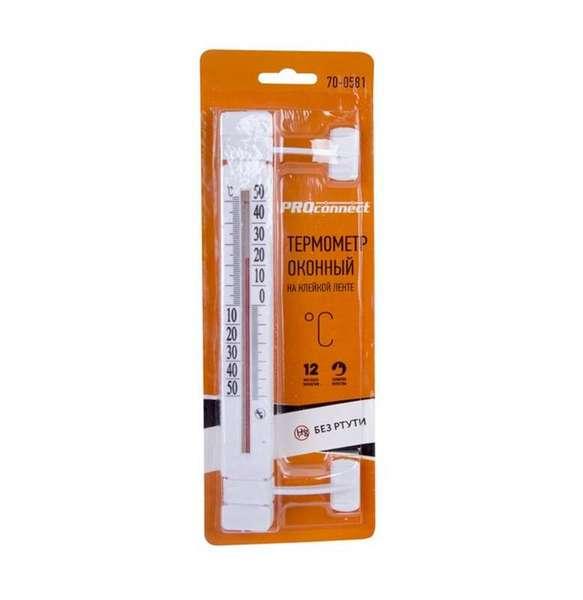 Термометр наружный оконный на клейкой ленте