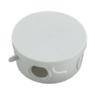 Коробка распределительная КР 85х40 мм (круглая), 4 вх. (гермовводы), IP54