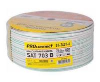 Кабель коаксиальный PROconnect SAT 703 B, Cu/Al/Cu, 64%, 75 Ом, белый