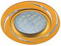 Ecola MR16 DL3181 GU5.3 Светильник встр. литой (скрытый крепеж лампы) матовое Золото/Алюм Вихрь 23x78
