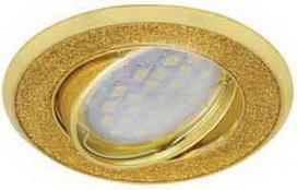 Светильник встроенный поворотный MR16 Золотой блеск/Золото