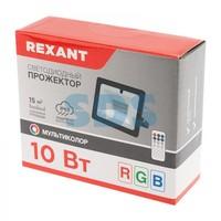 Прожектор светодиодный  RGB (Мультиколор) 10 Вт с пультом дистанционного управления REXANT