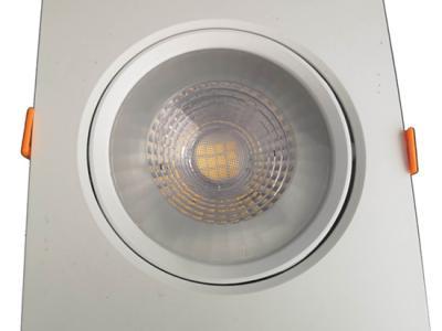 Cветильник светодиодный встраиваемый поворотный направленного света, квадрат, 7 W, 4000K, IP40