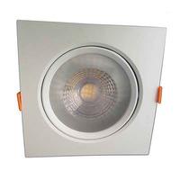 Cветильник светодиодный встраиваемый поворотный направленного света, квадрат, 5 W, 4000K, IP40