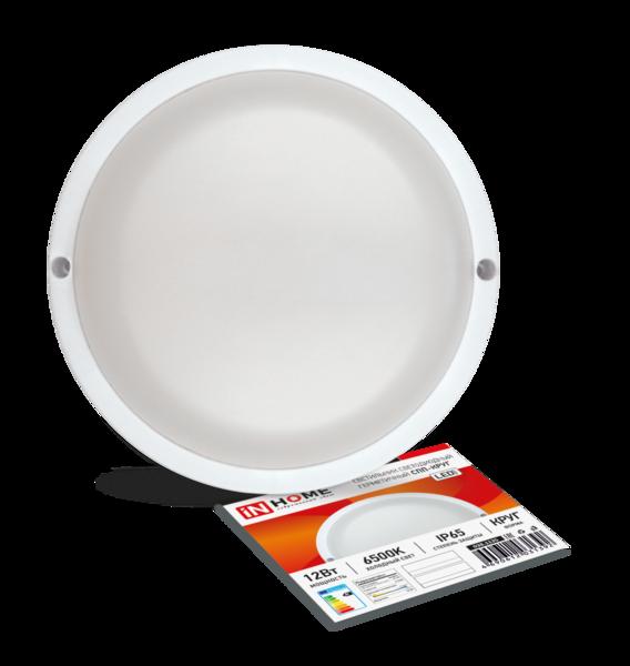 Светодиодный светильник СПП-КРУГ 12вт 230в 6500к 960лм ip65 in home